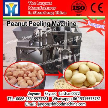 Soybean Peeling machinery/Pease/Lentils Bean Peeler