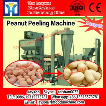 Commercial widely use good quality green pea coat peeler machinery for sale