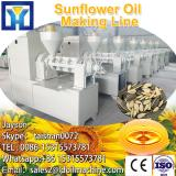Dinter 30TPD cooking oil expeller plant
