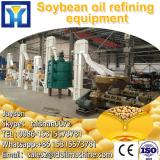 Best quality and advanced technology equipment vegetable oil extraction plant
