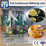 LD Brand vegetable seeds oil refinery equipment