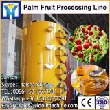 Edible sunflower oil extractor price for small scale
