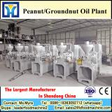 High quality of palm oil extractor with CE,ISO9001