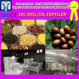 Palm Kernel Oil Mill Machinery