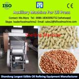High efficiency hot sale chestnut shell peeling machine