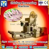 chicken cutting machinery / chicken plucker machinery
