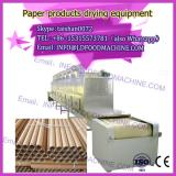 Small Electrical Waste Paper Recycling Egg T Box make machinery Price Products Paper T Equipment