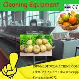 Sweet potato washing and peeling machinery/Professional industrial potato brush washing and cleaning machinery