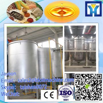 PLC control corn germ oil solvent extraction machine