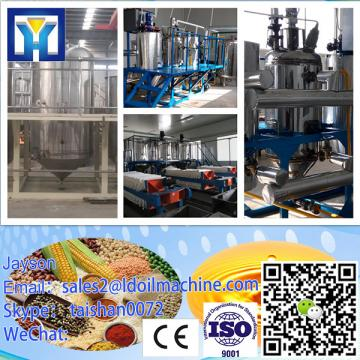 Full automatic crude peanut oil refining plant with low consumption