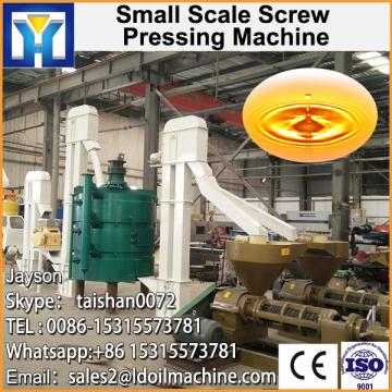 cooking oil solvent extraction equipment