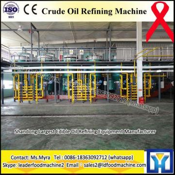 ISO BV CE qualified turkey vegetable oil project