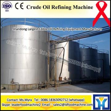 Labor saving palm oil pressing and refinery factory