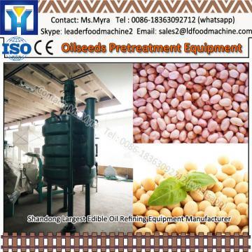 Sunflower oil press production line