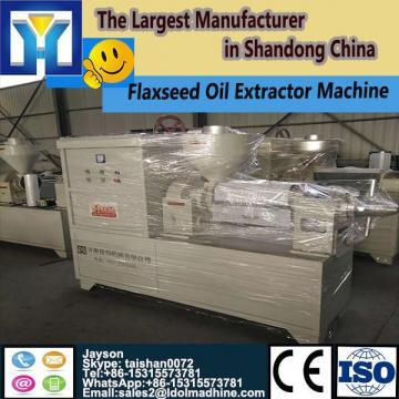 Tunnel pepper seeds dryer sterilizer machine--Jinan LD