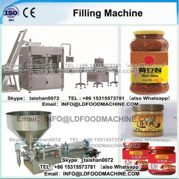 High viscosity  filling machinery /cream filling machinery/sauce filling machinery