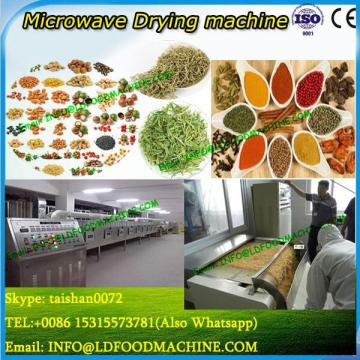 Small power box type microwave dryer