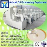 1-60TPH palm fruit bunch oil processing