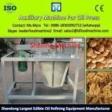 Household use high efficiency chestnut peeling machine