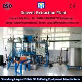 DTDC technology solvent recovery seed oil extractors