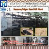 Small type commercial used cold noodle machine