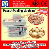High efficient cocoa bean peeling machinery with cheap price